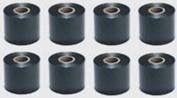 NCR 182423 Magnetic Transfer Ribbon, Box/8 printer supplies by NCR