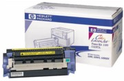 HP C4197A 110v Fuser Kit printer supplies by HP
