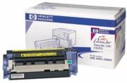 HP C4197A 110v Fuser Kit printer supplies by HP